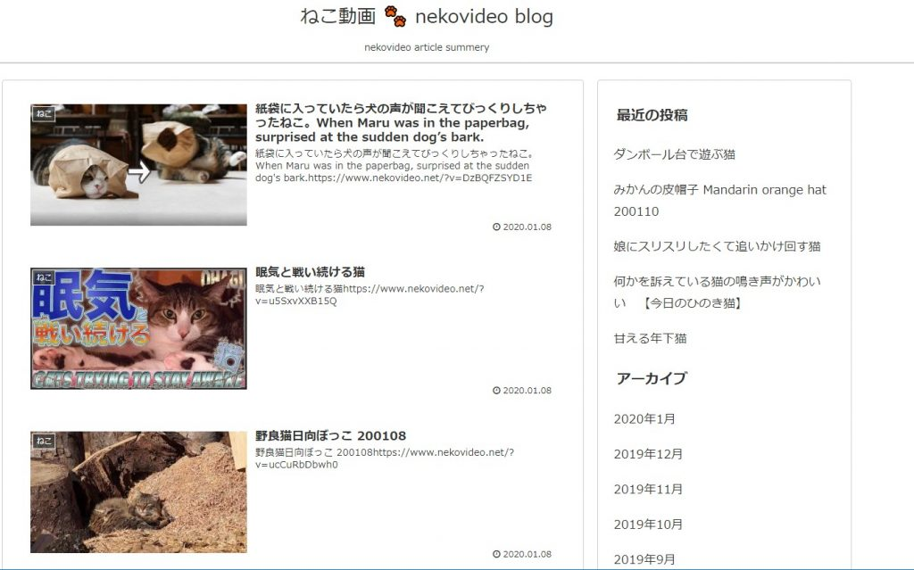 blog.nekovideo.net